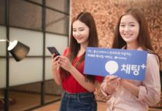 Chatting Plus models demonstrate new messaging app