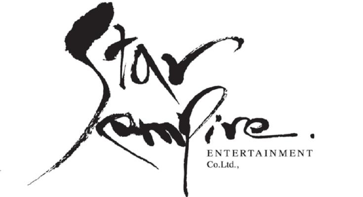 Star_Empire_Entertainment_logo
