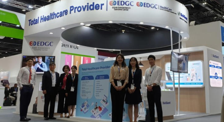edgc-medlab-2020