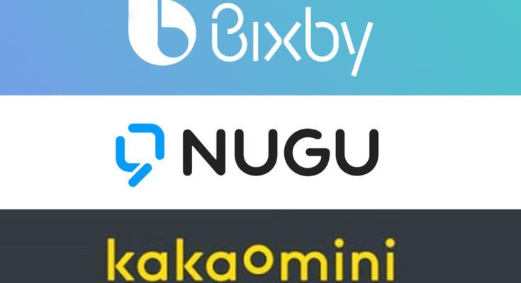 Samsung Electronics' Bixby, SK Telecom's Nugu, and Kakao's Kakaomini.