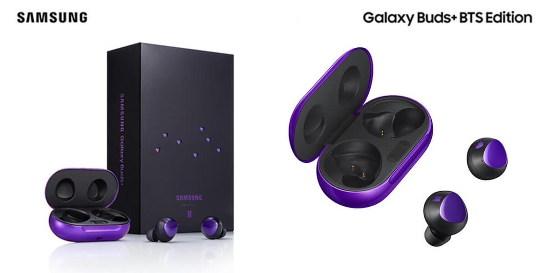Galaxy Buds BTS Edition