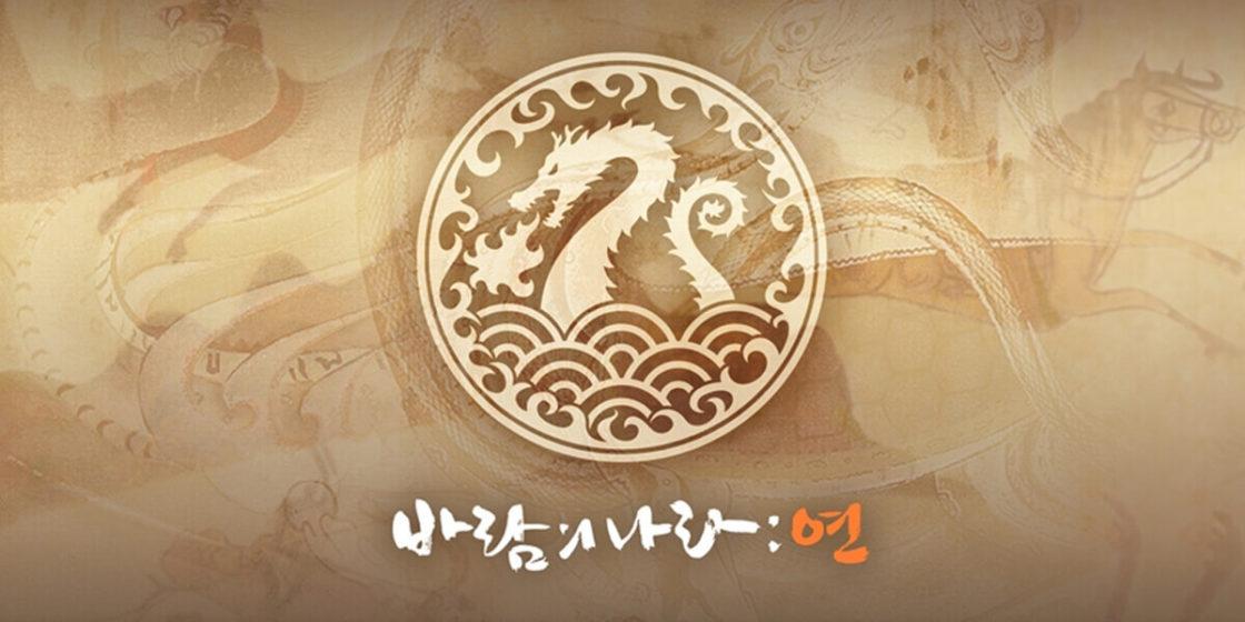 The Kingdom of the Winds: Yeon (Nexon)
