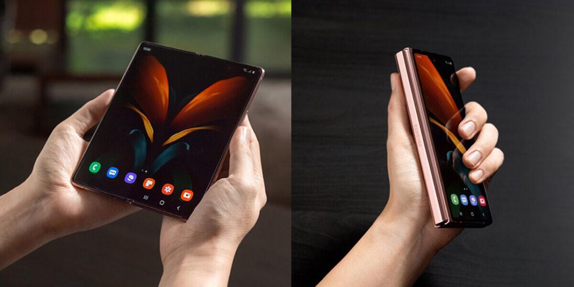 Samsung's Galaxy Z Fold 2