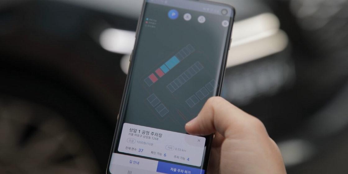 LG Uplus mobile application for self-driving technology. (LG Uplus)