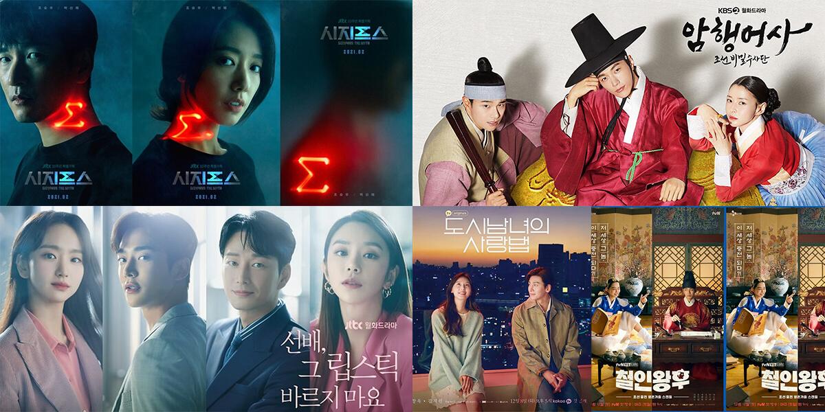 Best Korean Dramas to Put in Your 2021 Watchlist