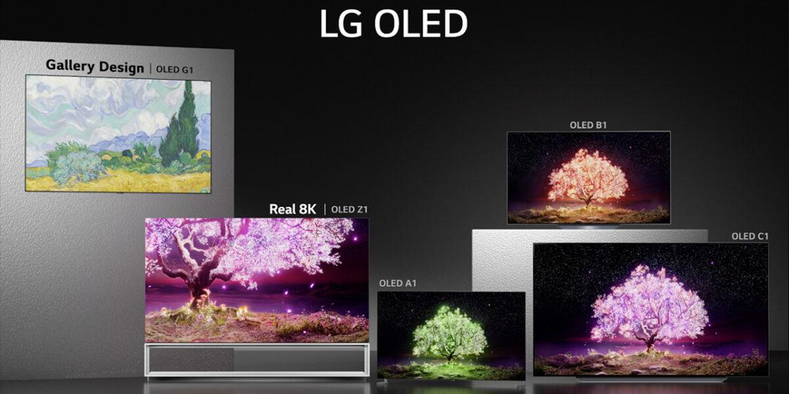 LG 2021 Premium OLED  Lineup (LG Electronics)